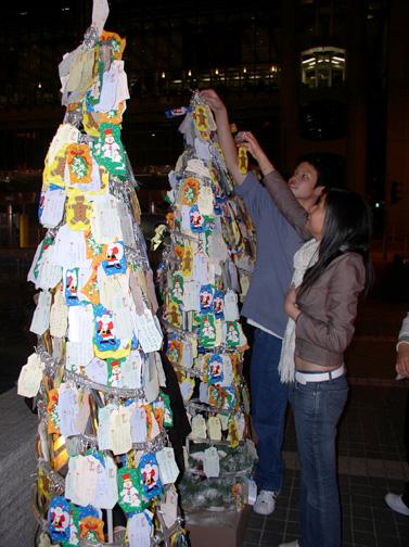 Hong Kong Christmas Trees